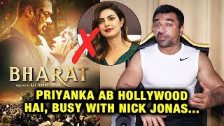 Ajaz Khan Reaction On Priyanka Chopra EXIT From Salman's BHARAT
