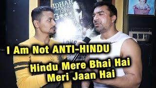 Ajaz Khan Reaction On Haters Calling Him ANTI-HINDU | Hindu Meri Jaan Hai