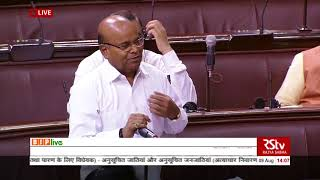 Shri Thaawar Chand Gehlot moves The SC and ST Prevention of Atrocities Amendment Bill, 2018