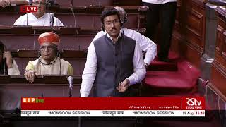 Col. Rajyavardhan Singh Rathore Moves The National Sports University Bill, 2018