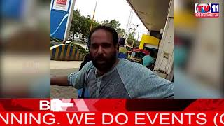 PETROL FRAUD IN SAINIKPURI BHARAT PETROL BUNK HYDERABAD