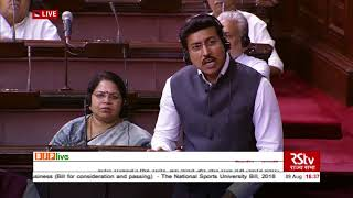 Shri Rajyavardhan Singh Rathore on The National Sports University Bill, 2018