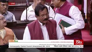 Shri Shripad Yesso Naik moves The Homoeopathy Central Council (Amendment) Bill, 2018