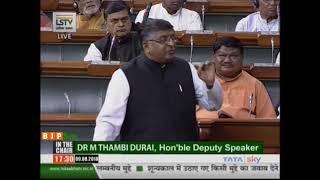 Shri Ravi Shankar Prasad moves The Representation of the People (Amendment) Bill, 2017 in L.S .