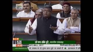 Shri Ravi Shankar Prasad's  reply on The Representation of the People (Amendment) Bill, 2017 in L.S
