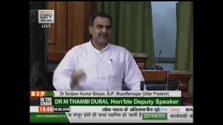 Dr. Sanjeev Kumar Balyan on Matters of Urgent Public Importance in Lok Sabha : 09.08.2018