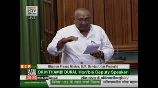 Shri Bhairon Prasad Mishra on Matters of Urgent Public Importance in Lok Sabha : 09.08.2018