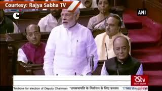 PM Modi congratulates newly elected Rajya Sabha Dy Chairman Harivansh Narayan