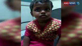 यह छोटी सी बच्ची चंडीगढ़ पुलिस को ट्रिब्यून चोंक,चंडीगढ़ के पास से मिली है