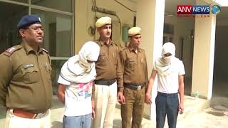 हरियाणा के गुरुग्राम में 10 वीं में पढ़ रहे छात्र से मिला देसी कट्टा किया गिरफ्तार देखिये