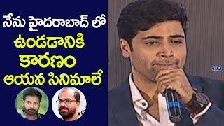 Adivi Sesh Emotional at Goodachari Success Meet   Pawan Kalyan Panjaa   Abburi Ravi   Top Telugu TV