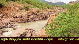 SSV TV NEWS BANGLORE (02)  9/8/2018