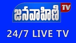 shiridi sai baba dharshan live   || JANAVAHINI TV