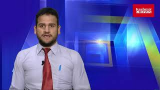 Watch Daily Urdu News Bulletin Kashmir Aaj 09 Aug 2018 By Umar Rashid.