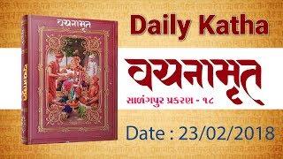Morning Vachanamrut Katha At Tirthdham Sardhar 23-02-2018