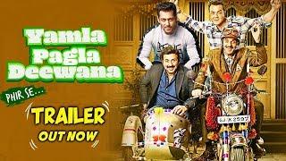 Yamla Pagla Deewana Phir Se TRAILER OUT | Salman Khan, Dharmendra, Sunny Deol, Bobby Deol
