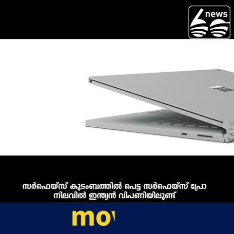 surface book 2, surface laptop india