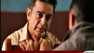 Vishwaroop 2 Movie Review| Kamal Haasan | Rahul Bose | Pooja Kumar |