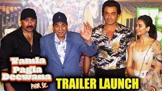 UNCUT | Yamla Pagla Deewana Phir Se TRAILER LAUNCH | Dharmendra, Sunny Deol, Bobby Deol