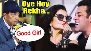 Dharmendra FLIRT MOMENT With Rekha | Salman Khan, Sunny Deol, Bobby Deol
