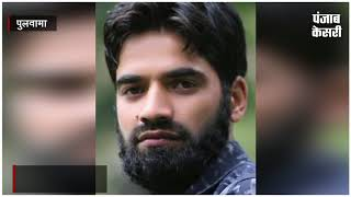 कश्मीर में दहशतगर्द समर्थकों को सबक, आज का मुद्दा