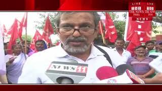 [ Dhanbad ] सीपीआईएम के मजदूर किसानो का देशव्यापी सत्याग्रह को लेकर आज धनबाद में जाम किया