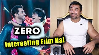 I Am Waiting For Shahrukh Khan's ZERO | Ajaz Khan Reaction On ZERO
