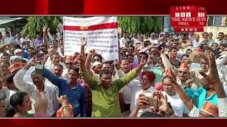 [ Sultanpur ] सुल्तानपुर में पेंशन विहीन मंच के तत्वाधान में उमड़ा पेंशन विहीनों का सैलाब