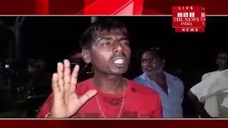 [ Meerut ] मेरठ में दलित पर बच्ची से छेड़छाड़ पर ,एक पक्ष परपिटाई का आरोप / THE NEWS INDIA