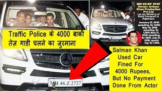 Salman Khan Used Car Fined For Speeding At Mumbai Streets By Traffic Police I Didn't Paid 4000 Fine