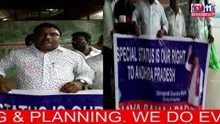 NAVA SAMAJ PARTY  LEADERS PROTEST IN DELHI JANTAR MANTAR  FOR AP SPL STATUS