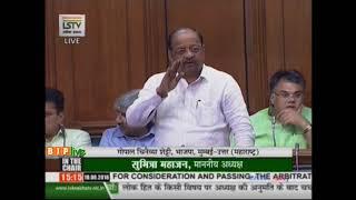 Shri Gopal Chinayya Shetty on The Arbitration And Consciliation (Amendment) Bill, 2018