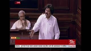 Shri Chunibhai Kanjibhai Gohel on  Private Member Business in Rajya Sabha : 10.08.2018