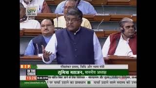 Shri Ravi Shankar Prasad's reply  on The Arbitration And Consciliation (Amendment) Bill, 2018