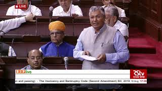 Shri P. P Chaudhary moves The Insolvency and Bankruptcy Code (Second Amendment) Bill, 2018