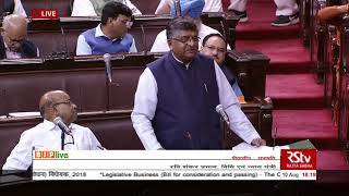 Shri RS Prasad moves Commercial Courts, Division & Appellate Division of HCs (Amnd) Bill, 2018