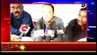 Press Meet # AICC # Samarendra Mishra # Byte