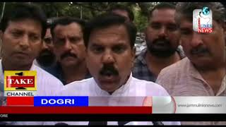Dogri News | 10th August