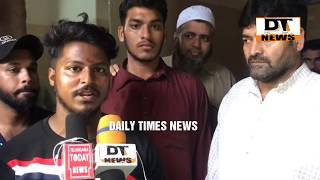 Ayub Khan | Released From Jail | Made a Social Cause | helped a Poor Cancer Patient - DT News
