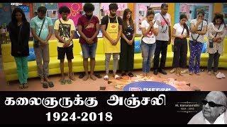 Bigg Boss house pay tribute to Karunanidhi