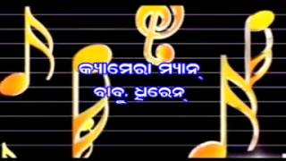 SUPER HIT ODIA ALBUM SONG 1