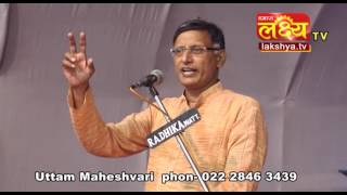 Gausavardhan - 23 Save Cow Save Country