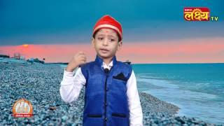 Ghanshyam Bal Prabhu - Halwai Ghasita Charitra