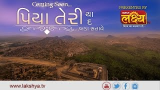 Piya Teri Yaad...Bada Satave | Coming Soon Teaser | Presented By LakshyaTv Channel