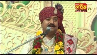 P.P Shree Lalji maharaj shree-Yogi chawk surat