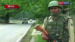 Shri Nagar Security beef and block road towards skicc | Shri Nagar | ANV NEWS LIVE
