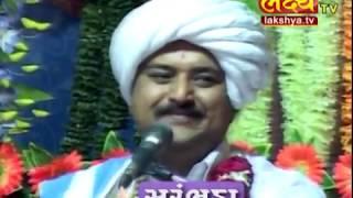 P.P Shree Lalaji maharaj Pravachan-sarmbhada