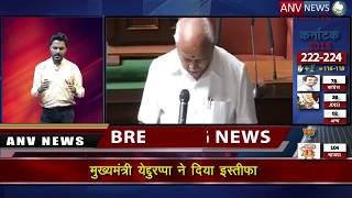 BREAKING NEWS Downfall of BJP Government In Karnataka CONG+JD(S)  to Make Government ANV NEWS LIVE