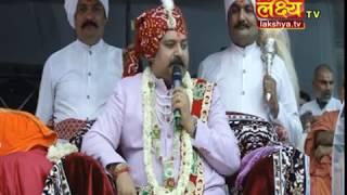 P P  108 Bhavi acharya shree Nrigendraprasadji maharajshree Ratnakar Samaroh 2017 Vadodara