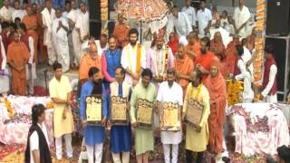 Ratnakar Shree  4th Ratnakar Snaman Samaroh 2017 Vadodara